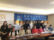 国际小记者研学活动在京启动