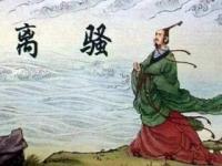 《金诗万首》有关端午节一组诗词曲: