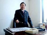安徽书法家:聂涛