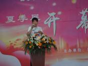 2019中国·阜阳国际家居博览会夏季展盛大开