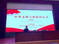 2019海外华文媒体负责人研修班在杭州开班