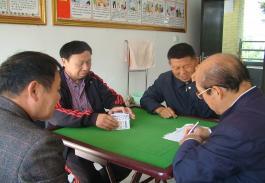 金种子杯——阜阳市颍东区第二届老年职工运动会拉开帷