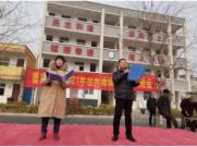 """安徽颍东区口孜镇曹庄小学举行---- """"经典诵读 喜迎新"""