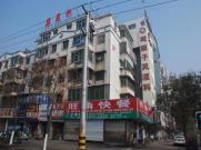 安徽省临泉县中医风湿医院