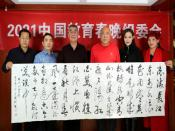 """""""刘大刚 王胜利""""走进中国教育春晚组委会"""