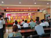 阜阳市颍州区颍西办事处举行歌唱共产党赞美