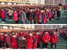 纪念先辈,缅怀先烈——颍州区王店镇中心小学举行升旗仪