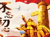 众志诚成、共同抗疫——临泉县手拉手志愿者
