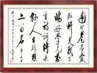 拜读金文正老师词诗曲具佳有感!