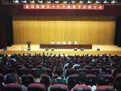 安徽霍邱县隆重召开第36个教师节庆祝