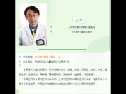 阜阳市妇女儿童医院本周坐诊专家