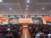 安徽:颍州区儿童青少年近视防控中心成立啦!