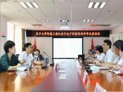 上海复旦大学附属妇产科医院与阜阳市妇女儿
