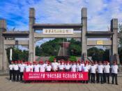 【建党98周年】金鼎钢铁集团党委携手崇义三