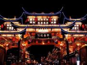 四川:成都最有特色的十条街道